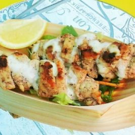 Mini Chicken Kebabs